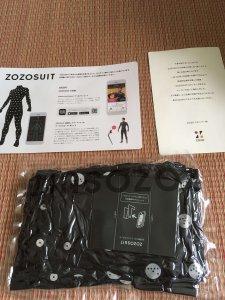 ZOZOスーツ内容物3点