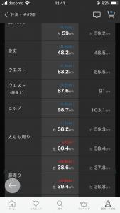 前月との比較03(2019年10月)
