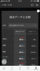 前月との比較01(2019年10月)