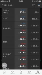 前月との比較04(2019年10月)