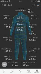 ZOZOスーツ計測結果2019年10月